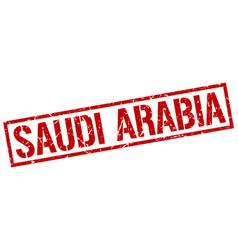 Saudi arabia red square stamp vector