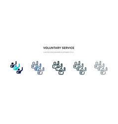 Voluntary service icon in different style two vector