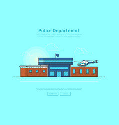concept of police department vector image