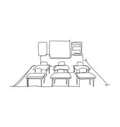 Continuous one line drawing kindergarten vector