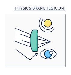 Optics color icon vector