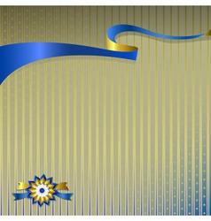 Ribbon 3 vector