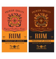 Rum labels set vector