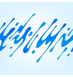 Abstract blue shape vector