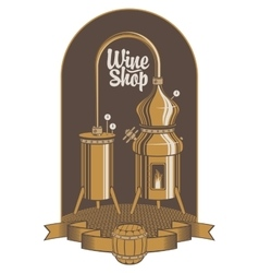 banner for wine shop vector image