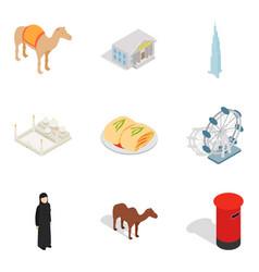World religion icons set isometric style vector