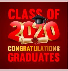 Congratulations graduates emblem design vector