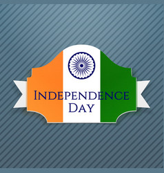 Indian Independence Day Emblem with Ribbon vector image