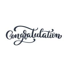congratulation vintage lettering handwritten vector image