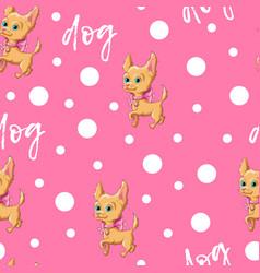 seamless pattern kid s cute dog vector image