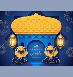 Islam mosque and sheep for eid al-adha or ul-adha vector