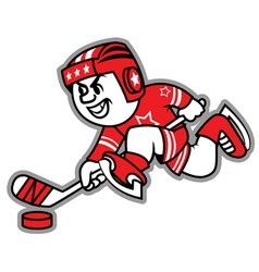 Best Hockey Player vector image vector image