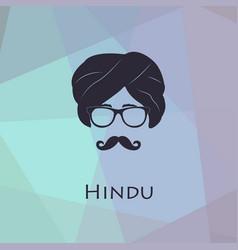 indian man head icon vector image vector image