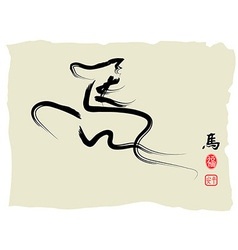 Chinese calligraphy-horse vector