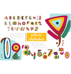 african or indian ethnic alphabet template vector image
