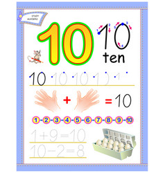 Educational page for kids with number 10 solve vector