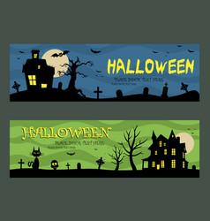 Halloween banners design haunted house vector