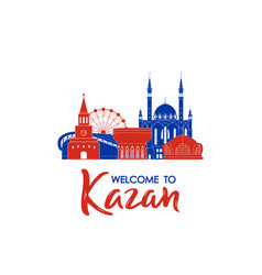 welcome to kazan concept russian landmarks vector image