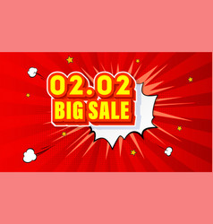 shopping day 0202 global big sale year vector image