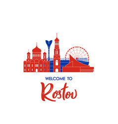 Welcome to rostov concept russian landmarks vector