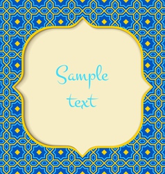 arabic background vector image vector image