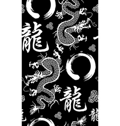 Dragon seamless pattern background vector image