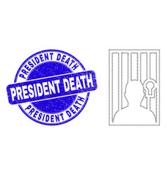 Blue grunge president death stamp and web mesh vector