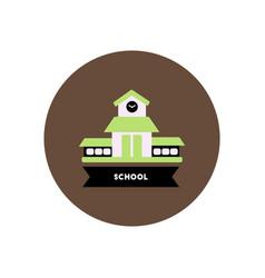 Stylish icon in color circle building school vector