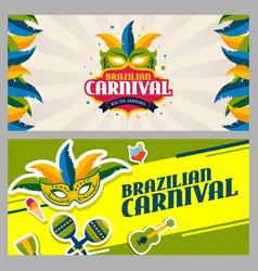 Brazilian carnival template vector