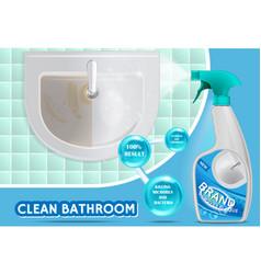 Clean bathroom concept 3d vector