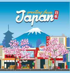 greeting from japan in cherry blossom season vector image