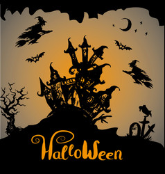 halloween night background with haunted house vector image