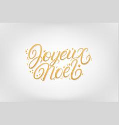 joyeux noel 2020 hand written lettering vector image
