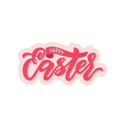 modern calligraphy lettering happy easter on pink vector image