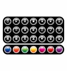 set glossy icons vector image