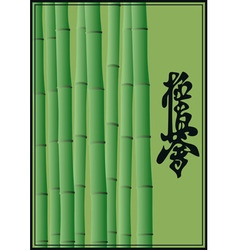 Bamboo trees and hieroglyph of Karate vector