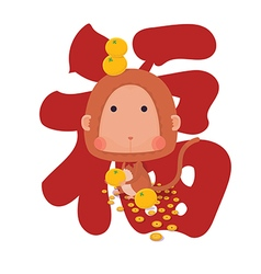 Lucky Monkey with Chinese Character vector image