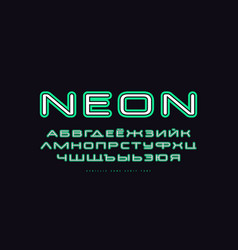 cyrillic sans serif font with rounded corners vector image