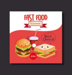 delicious fast food restaurant menu card vector image