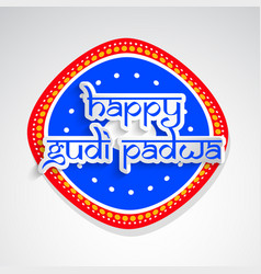 Hindu festival gudi padwa background vector
