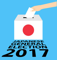 Japanese general election 2017 vector