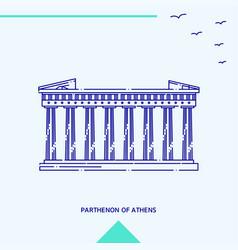 Parthenon athens skyline vector