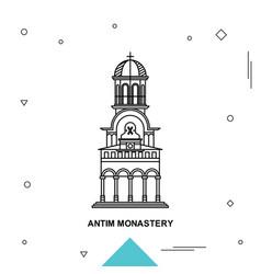 Antim monastery vector