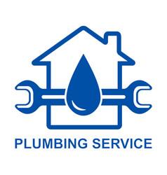 Plumbing sign vector