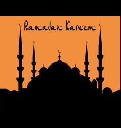 Ramadan kareem the architectural complex is vector