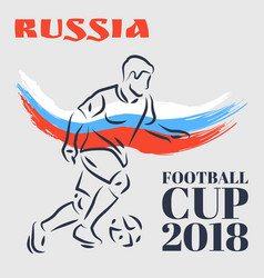 russia football cup poster vector image