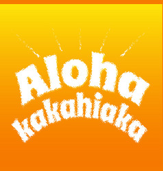 aloha kakahiaka translation good morning vector image