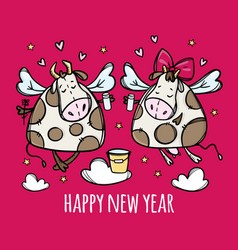 Lets drink for a new year christmas vector