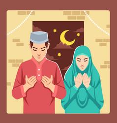 Muslim husband and wife pray at midnight vector