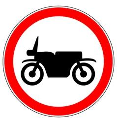 No motorcycle road sign vector image